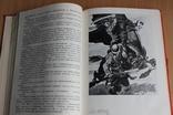 Битва за Днепр  1974 год, фото №8
