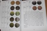 Найдорожчі Монети України  2008 рік, фото №6