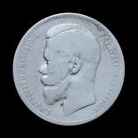 1 Рубль 1898, Российская Империя photo 2