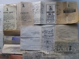 Инструкцыи к самолетам 25 шт., фото №5