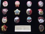 Коллекция орденов красного знамени Советских республик