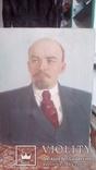 Картина Ленин на полотне
