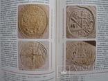 Козацька Україна: печатки, герби, знаки та емблеми кінця XVI-ХVIII століть, фото №7