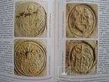 Козацька Україна: печатки, герби, знаки та емблеми кінця XVI-ХVIII століть, фото №9