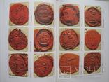 Козацька Україна: печатки, герби, знаки та емблеми кінця XVI-ХVIII століть, фото №11
