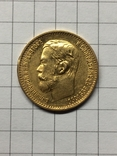 5 рублей 1898 г photo 1