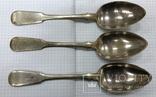 Набор серебряный столовых ложек 84 пробы 1880 года на 3 персоны., фото №2
