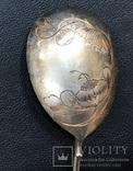 Серебряная ложка 84 пробы с резьбой. 30 грамм., фото №12