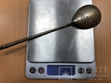 Серебряная ложка 84 пробы с резьбой. 30 грамм., фото №13