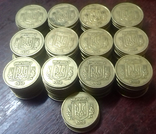 50 копеек 1992г, малый герб, 124шт