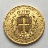 20 лир 1833 года. Сардиния.