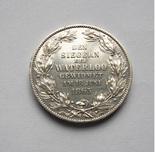 "Талер 1865 Ганновер ""Победителям при Ватерлоо"" photo 1"