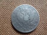 Рубль 1811 серебро (9.10.1)~