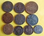 Копії царських монет, 10 шт., фото №2