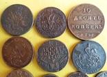 Копії царських монет, 10 шт., фото №3