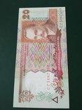 20 гривень 1995