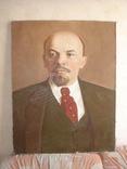 Картина.В.И.Ленин.Худ.Зимогляд.