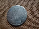 20 крейцеров 1766 Германия серебро    (9.12.10), фото №4