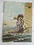 Иностранная Почтовая карточка Девушка и море photo 1