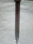Штык -нож., фото №7