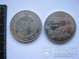 Медали ГДР 2 штуки
