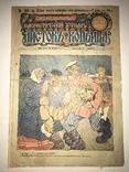 1913 Юмористический Журнал Листок Копейка photo 4
