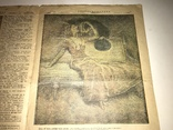 1913 Юмористический Журнал Листок Копейка photo 8