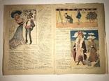 1913 Юмористический Журнал Листок Копейка photo 9