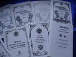 Ценники Бон НБУ монет Украины России СССР 9шт, фото №8