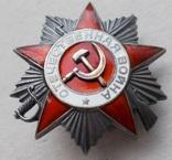 ОВ-2 боевая № 759 943