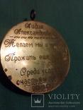 Медаль 50 лет со дня рождения, фото №4