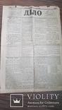Газета Діло середа від 15 мая 1907 г., фото №3