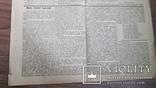Газета Діло середа від 15 мая 1907 г., фото №4