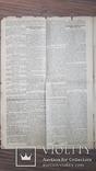 Газета Діло середа від 15 мая 1907 г., фото №6