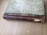Греческо-русский словарь. Киев. 1890 год photo 3