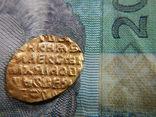 Золотая чешуйка - Золотой в 1/4 угорского Алексея Михайловича photo 6