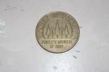 Настільна медаль Ministry of forestry 1986 вага 60,57