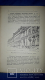 1897 Архитектура эпохи возрождения в Италии, фото №7