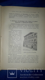 1897 Архитектура эпохи возрождения в Италии, фото №9
