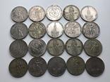 Лот юбилейных рублей СССР 20 шт., фото №3