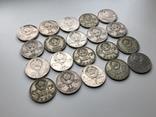 Лот юбилейных рублей СССР 20 шт., фото №6