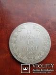 1 1/2 рубля 1837 г. MW. Русско-Польские (Николай I). Варшавский монетный двор, фото №3