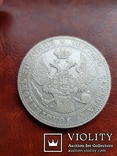 1 1/2 рубля 1837 г. MW. Русско-Польские (Николай I). Варшавский монетный двор, фото №7