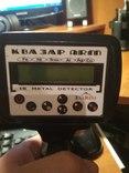 Квазар АРМ/ Quasar ARM  + 2катушки