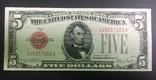 5 долларов США 1928