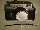 Фотоаппарат Зоркий-4 с объективом Юпитер-8, в кожанном футляре и коробке фото 3