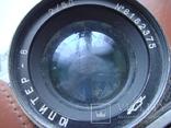 Фотоаппарат Зоркий-4 с объективом Юпитер-8, в кожанном футляре и коробке фото 5