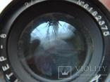 Фотоаппарат Зоркий-4 с объективом Юпитер-8, в кожанном футляре и коробке фото 6