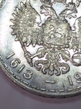 Рубль 1913 года 300 лет дому Романовых photo 7