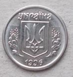 1 копейка 1996 г. 1БА